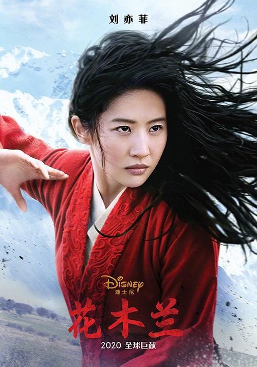 《花木兰》新海报:刘亦菲长发飞扬,巩俐霸气十足