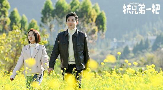 《我来自北京》系列电影热映 情感、美食、