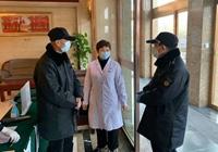 北京医院启动医学隔离定点排查