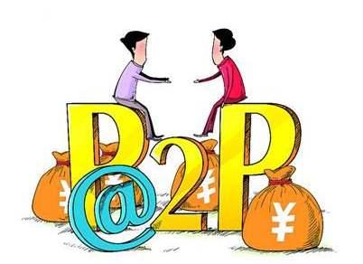 """新规后P2P平台集体""""傍""""银行"""