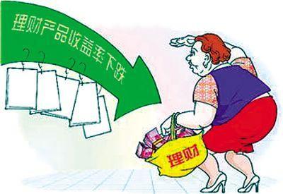 """银行理财收益率""""风光不再""""降至4.88%"""