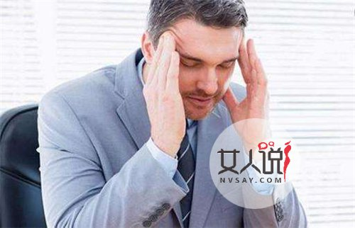头痛的原因和治疗方法 吃快餐对胃不会也会
