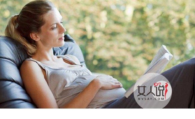 同房后几天能测出怀孕 各位备孕辣妈赶紧学起来吧