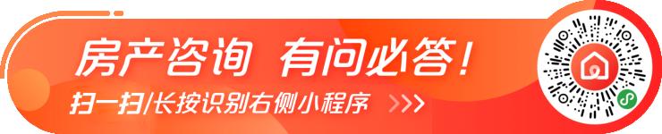 焦点数据:上周深圳新房成交705套 宝安成交蝉