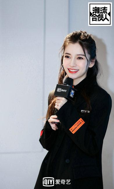 《潮流合伙人》杨颖Angelababy曝吴亦凡潘玮柏