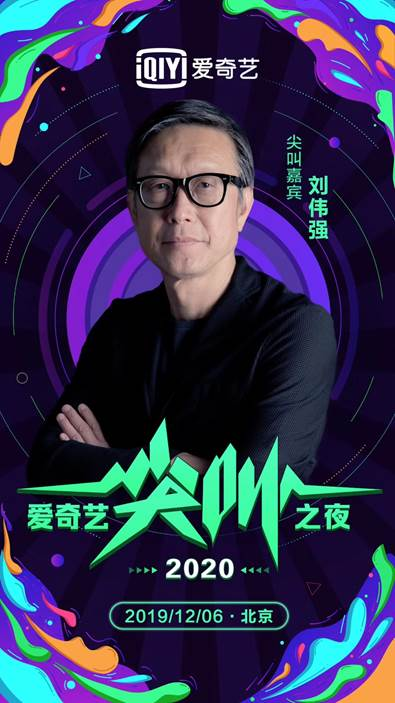《中国机长》导演刘伟强与金鸡影帝王景春相