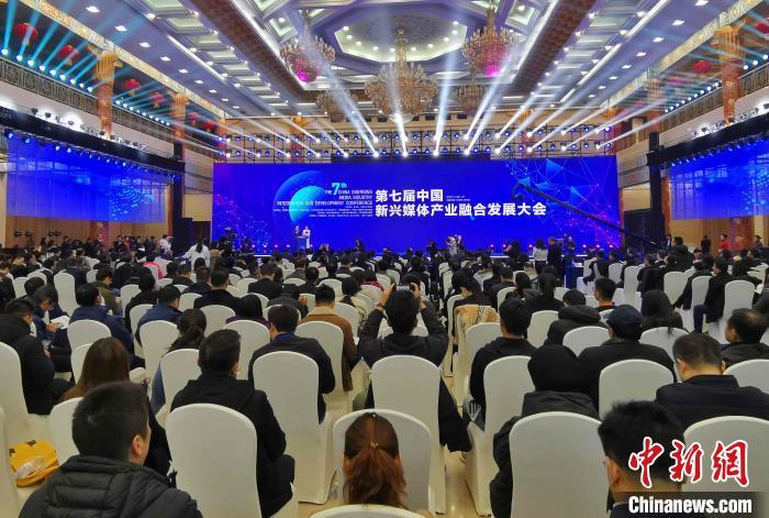 5G新科技赋能中国新兴媒体产业融合发展