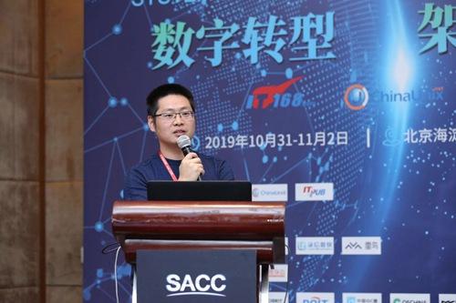 中国系统架构师大会举办 技术专家热议人工智能