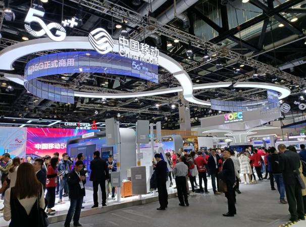 中国移动5G应用亮相2019中国国际信息通信展