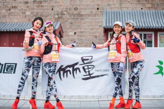 俪量跑团与善同行为爱助学 完赛50公里徒步公益挑战