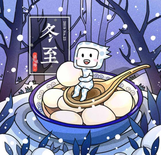 广东最低7℃!注意防寒保暖