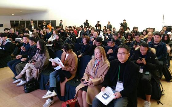 韩国文化产业振兴院2019全球年会开幕式在深