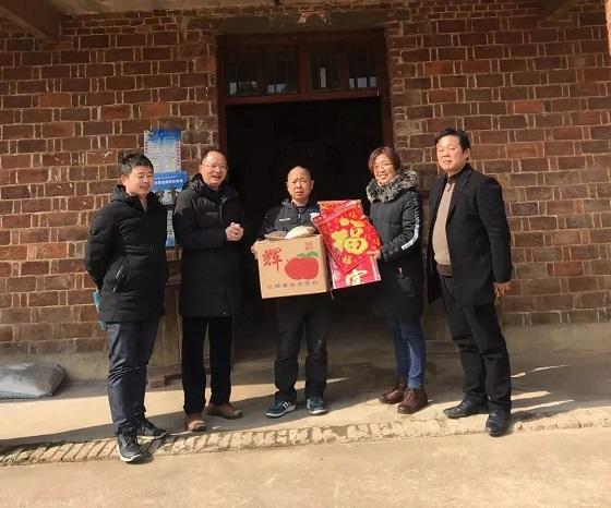 湖南:湘钢一中教育集团打响2020年扶贫攻坚第一仗