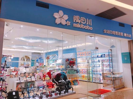 Qtools与mikibobo隅田川业务复盘,看隅田川如何领跑母婴店市场
