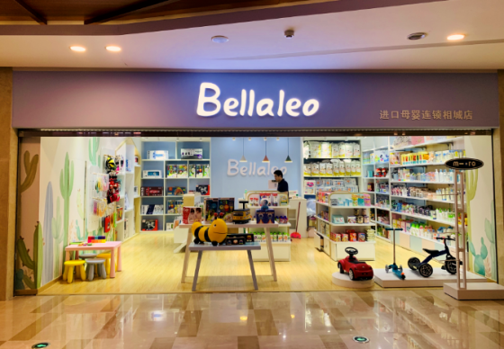Qtools母婴店倒闭的城市,Bellaleo用无忧加盟政策高速扩张