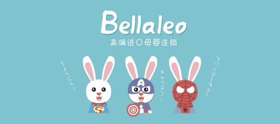 bellaleo图片.jpg