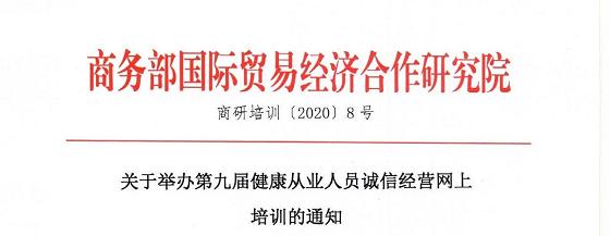 武汉线上大健康培训认证正在进行时