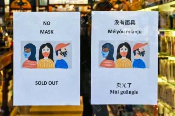 开始封城的意大利,当地华侨是否安好?