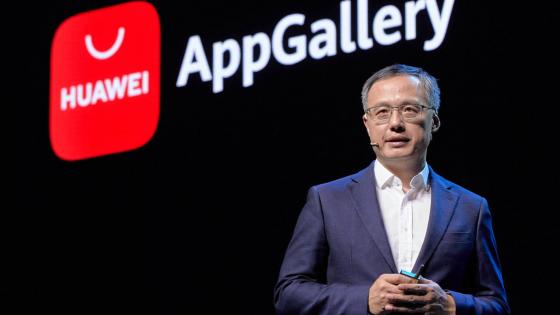 华为再次出招 AppGalllery开发者可获九成利润
