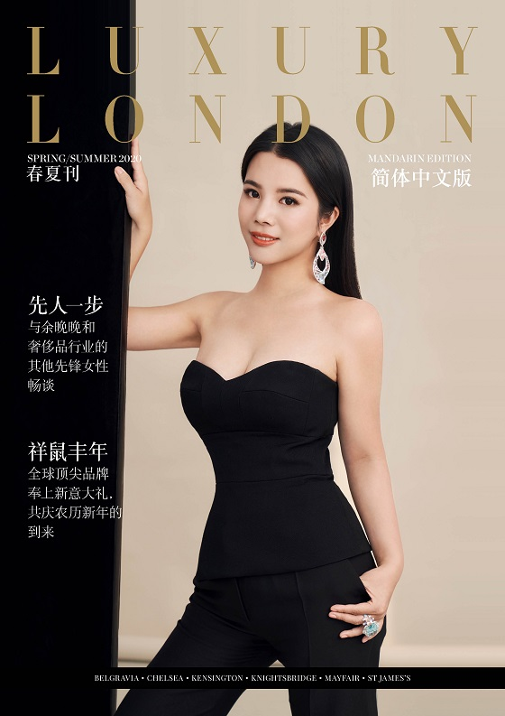 "余晚晚登上《Luxury London》封面,""奢品幕后"