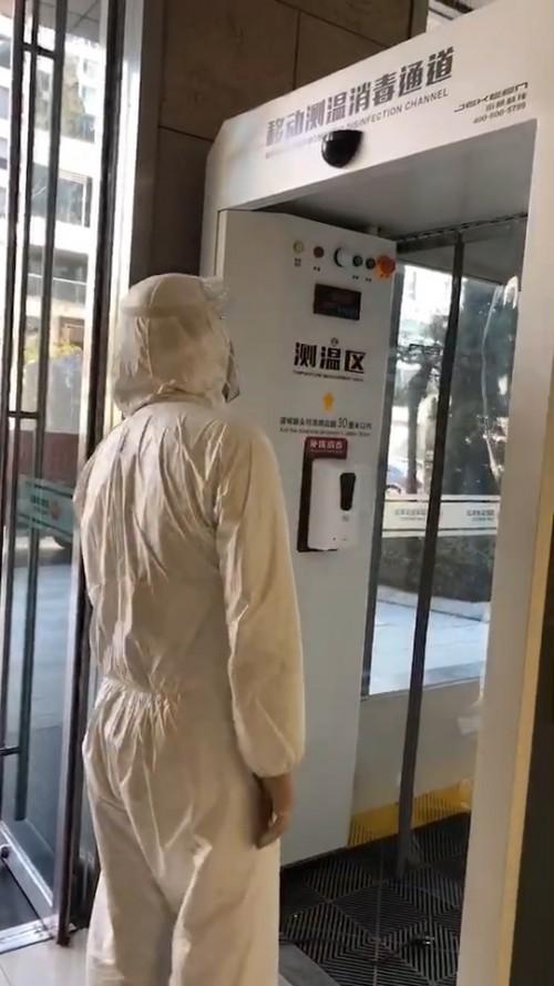 """诺康盾:""""防疫设备专家""""助力安全复工大考"""