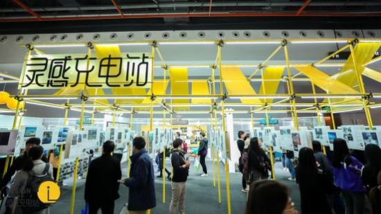 三雄极光|光影灵感实验室上线广州设计周,见证灵感的诞生!