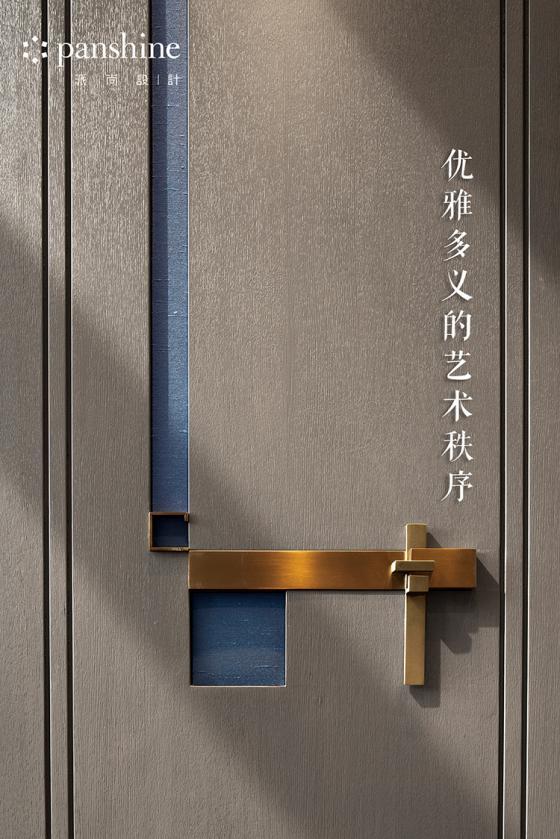 派尚设计丨北京天润香墅湾1号:优雅多义的艺术秩序