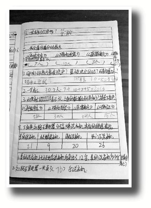 我从不知道杭州这么让人挂念,杭州一家人在湖北隔离50多天,回杭后社区书记一句话让他们泪奔
