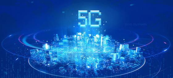 5G时代你应该知道的六件事