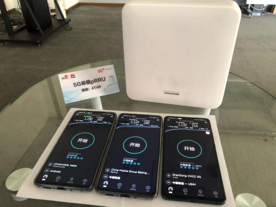 北京联通携手华为全国首商用300MHz 5G LampSite