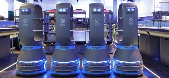 """配送机器人公司""""擎朗智能""""宣布完成2亿元B轮系"""