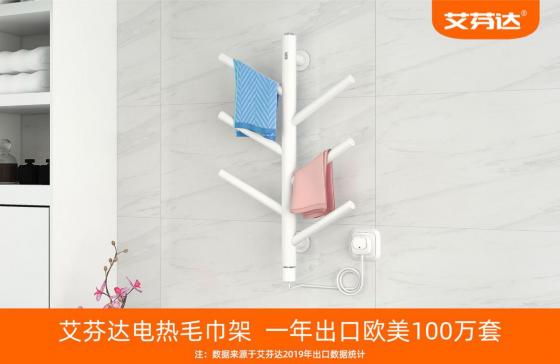 碳纤维干式加热作为电热毛巾架的新型技术出现在了人们的视野当中