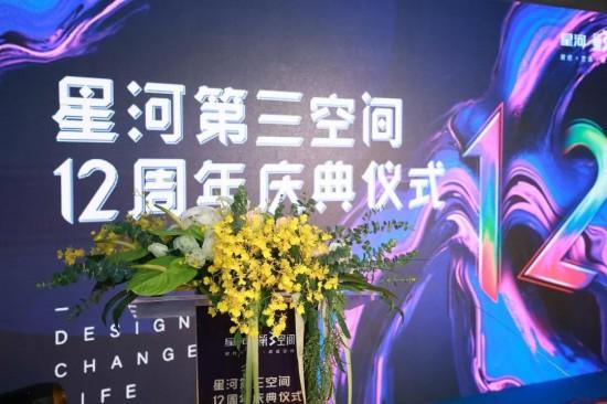 """第九届""""IDS大奖""""室内设计精英邀请赛启动仪式隆重举行"""