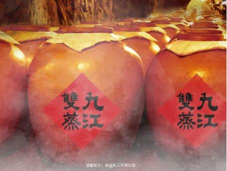 广东人喝米制酒,就是要轻负担
