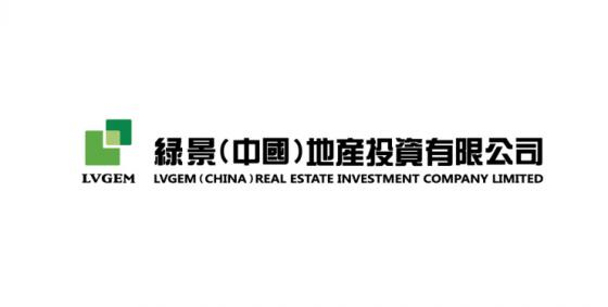 绿景(中国)公布2019年业绩,营收毛利均增超五成