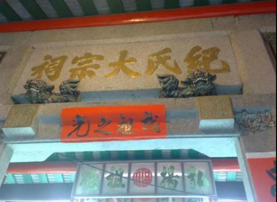 深圳女版王思聪 总部所在地 龙光世纪中心大厦写字楼】 宝安